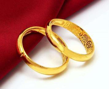 潍坊哪里回收黄金首饰