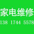 上海宾阳节能电器有限公司