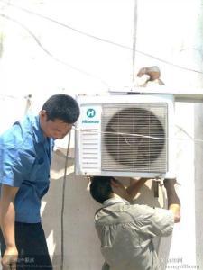 莱芜空调维修*莱芜家电维修公司