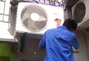 莱芜空调移机*莱芜家电维修公司