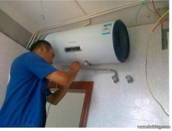 莱芜热水器移机*莱芜家电维修公司