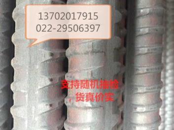 PSB500精轧螺纹钢价格φ20MM精轧螺纹钢生产厂家