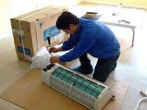 聊城空调维修,聊城空调维修价格