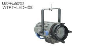 LED平凸聚光灯 效果灯 舞台灯 摄像灯
