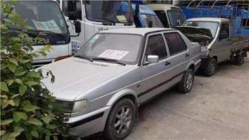 义乌二手车抵押贷款