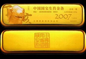 宝鸡黄金回收