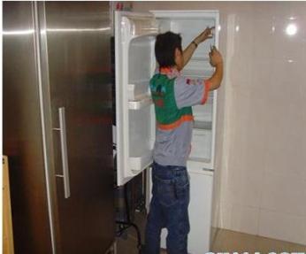 泸州冰箱维修