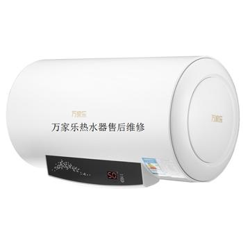 泸州专业热水器维修