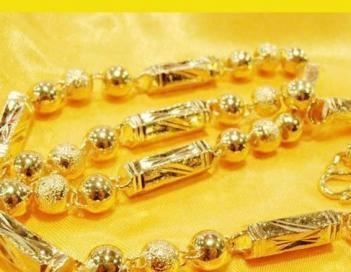 信阳专业黄金回收|信阳黄金回收公司