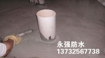 嘉兴卫生间防水补漏价格