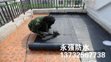 嘉兴阳台防水补漏