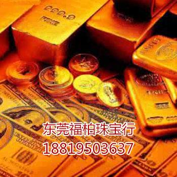 东城黄金回收价格