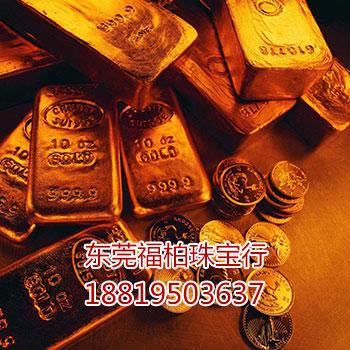 长安黄金回收价格
