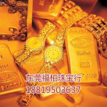 虎门黄金回收价格