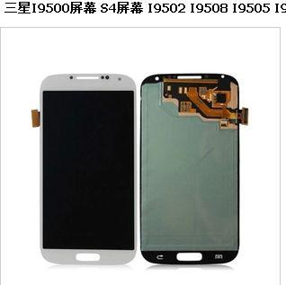 深圳回收手机屏三星手机屏回收