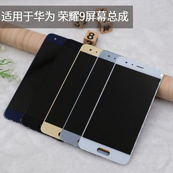 深圳在线手机屏报价2019手机总成