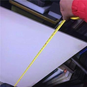聚醚醚酮板/加工聚醚醚酮板/进口聚醚醚酮板