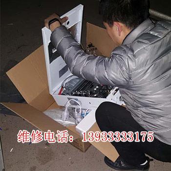 唐山专业油烟机维修
