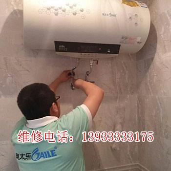 唐山专业热水器维修