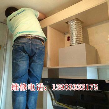 唐山优质空调维修