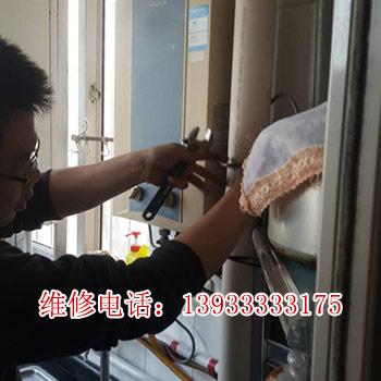 唐山热水器维修