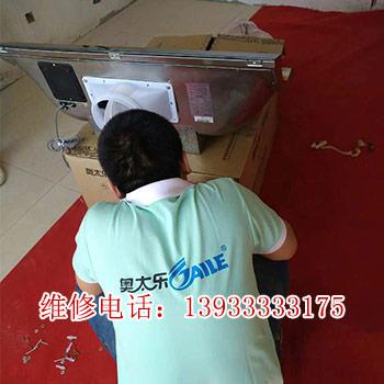 唐山电视机维修|唐山专业电视机维修