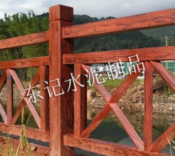 【2017新款水泥仿木栏杆】珠海水泥仿木栏杆%水泥仿木栏杆