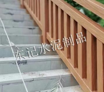 水泥仿石栏杆