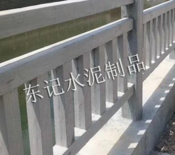 水泥仿木栏杆生产厂家