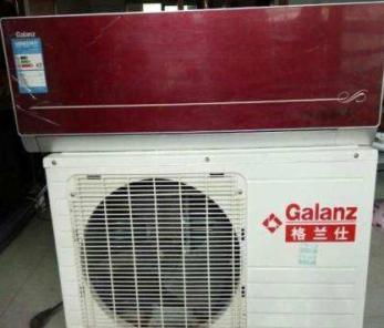 洛阳空调维修 格兰仕空调维修