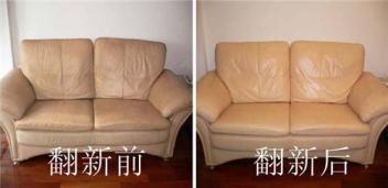 贵阳沙发换布价格