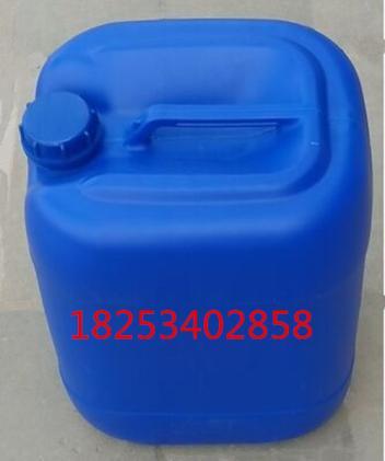 供应四方小口25升塑料桶25KG堆码化工桶