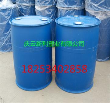 供应化工200公斤塑料桶生产厂家