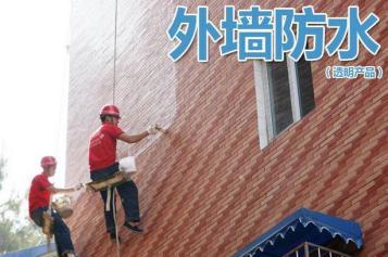 合肥外墙防水施工|合肥外墙防水维修