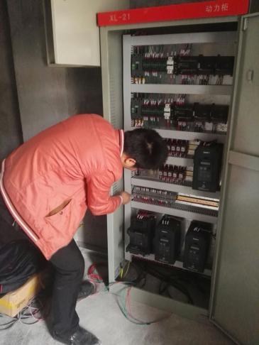中山自动化系统工程集成
