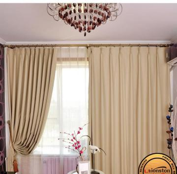 长沙布艺窗帘|长沙布艺窗帘批发|长沙窗帘厂家