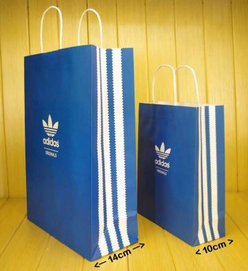 佛山南海区250克纸袋,中秋月饼包装纸袋制作设计印刷