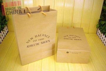 清远连南厂家专业定制包装纸袋;手挽纸袋制作定制,制作设计