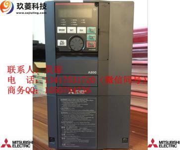 三菱变频器原装正品FR-A840-00770-2-60 30/37KW 57/77A