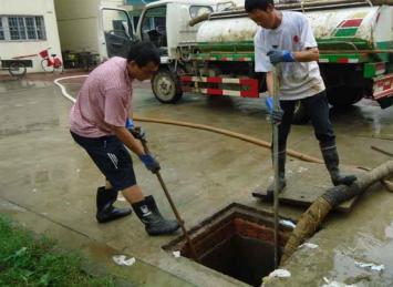 咸阳管道疏通|咸阳管道清洗|咸阳下水道疏通