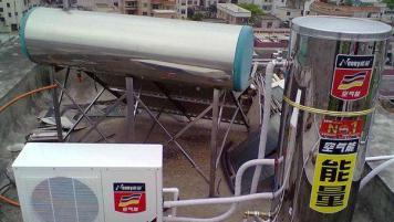 上海空气能热水器维修|上海空气能热水器销售|上海空气能热水器维修