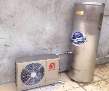 上海宾阳节能电器有限公司纪念汶川地震9周年!