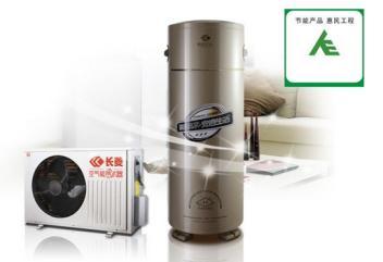 上海空气能热水器维修|上海空气能热水器销售