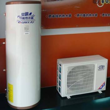 上海空气能热水器售后维上海空气能热水器维修