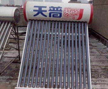 天普太阳能热水器维修,天普太阳能热水器维修官网