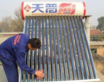 长春天普太阳能售后维修价格