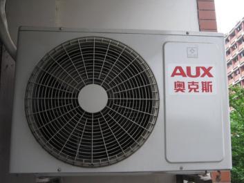 洛阳奥克斯空调维修售后 洛阳奥克斯空调维修售后费用