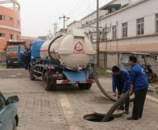 海口管道疏通▄海口管道疏通公司