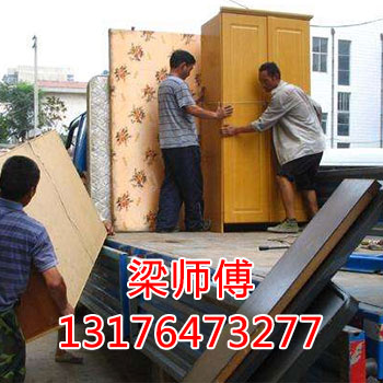 东营优质家具配送