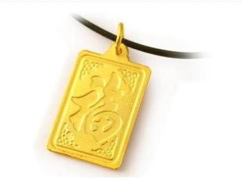 孝感黄金回收多少钱一克|孝感黄金回收价格